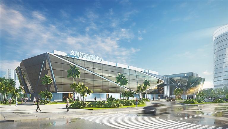 文昌国际航天城起步区建设正式启动